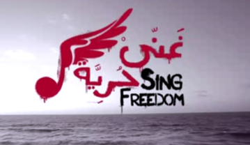 sing freedom poster